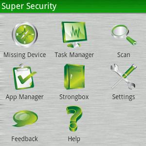 手機安全專家测试版 程式庫與試用程式 App LOGO-APP試玩