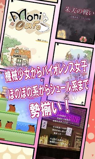 玩休閒App 月刊ヒットポイント 2号免費 APP試玩