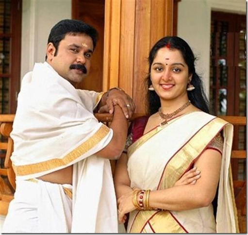 dileep manju warrier family still1