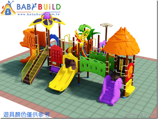 BabyBuild 提供客製化兒童遊戲設施