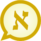 Hebrew MessagEase Wordlist icon