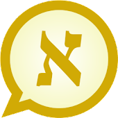 Hebrew MessagEase Wordlist
