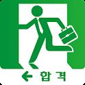 폭풍면접(취업, 취준생, 면접 스터디, 면접 후기) icon