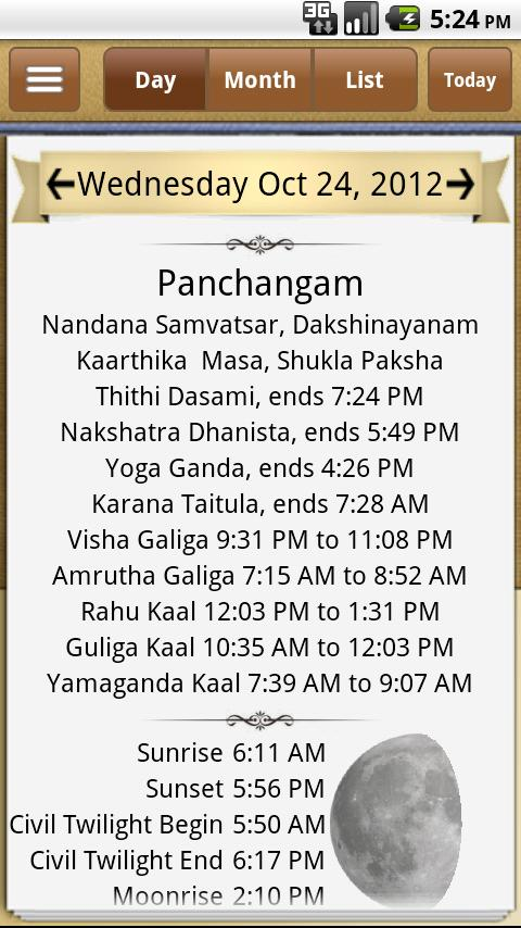 Panchangam - screenshot