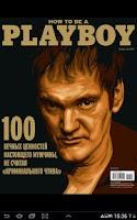 Screenshot of Playboy: как стать плейбоем