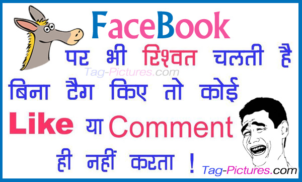Funny Good Morning Quotes In Hindi Good Quotes