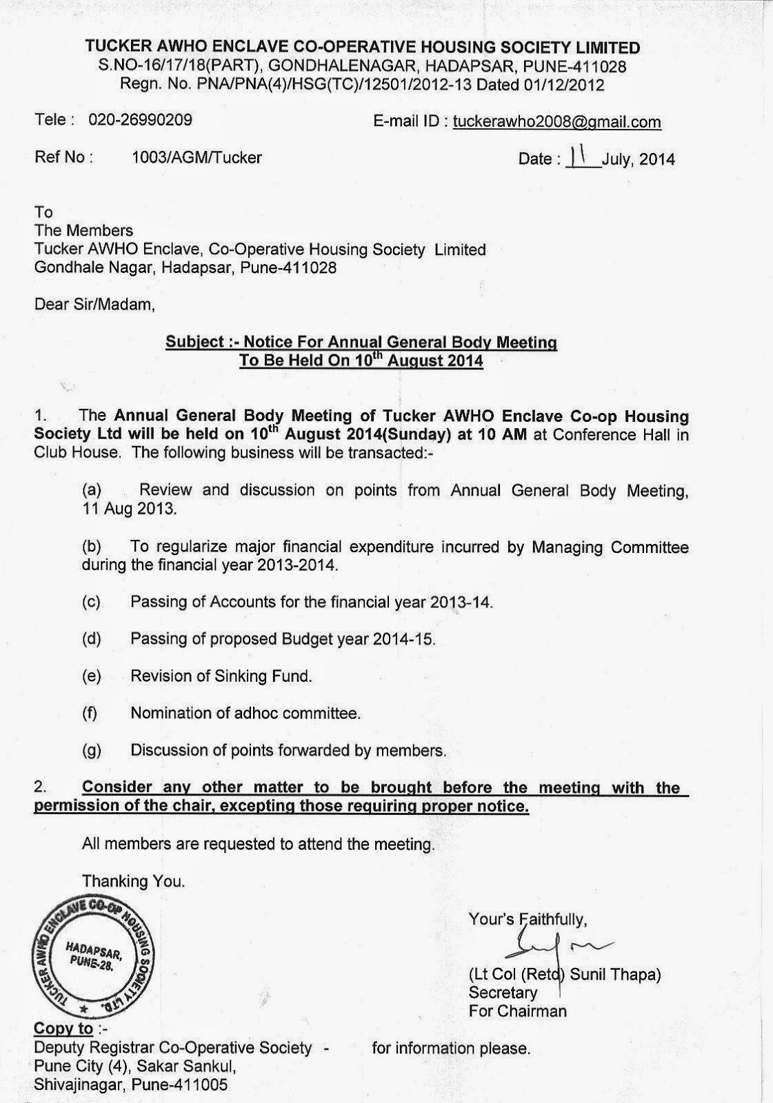 Pune police tenant verification form pdf