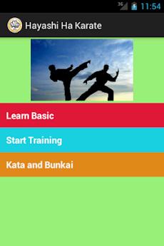 Karate Hayashi Haのおすすめ画像1
