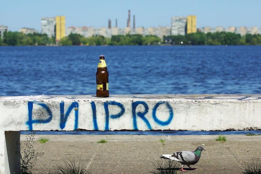 dnepropetrovsk-0018.JPG