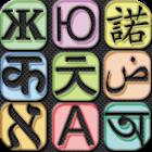 Indian Voice Translator Free icon