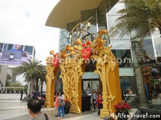 Siam Paragon Shopping Complex 02