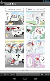 ただいま工事ちゅう!vol.2