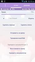 Screenshot of Годвилль