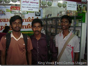 CBF Day 06 Photo 03 Stall No 372 Art College Students in Comics Shop