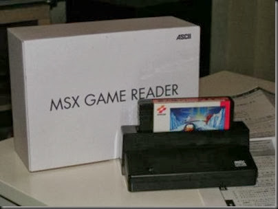 MSX Game Reader