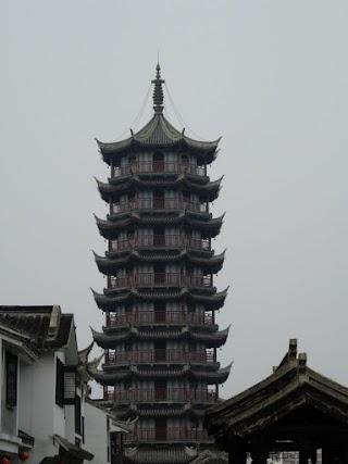 Pagode Yunhai à Zhouzhuang