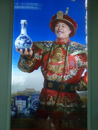 Mao tai, bautura alcoolice tare din China