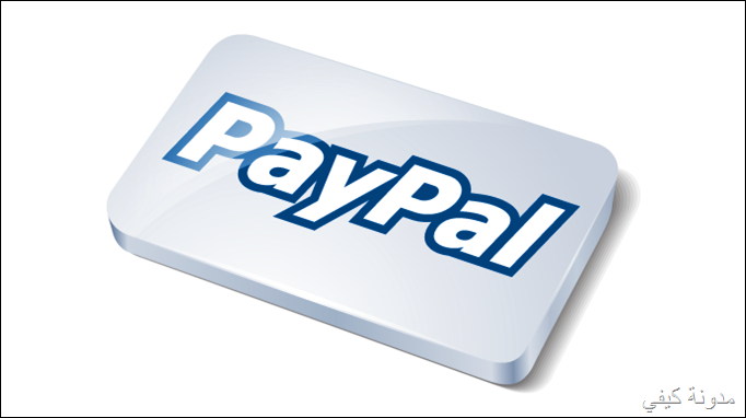 PayPal My Cash Card