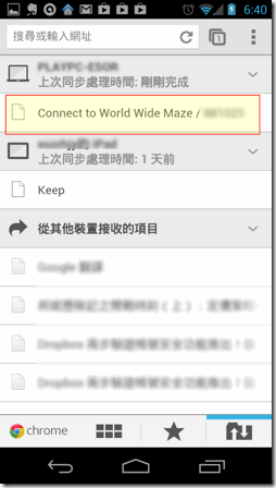 world wide maze-04
