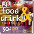 food-and-drink-button-185x185