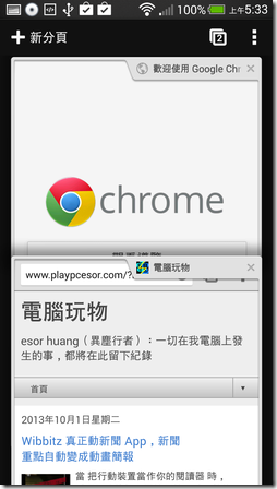 google chrome-02