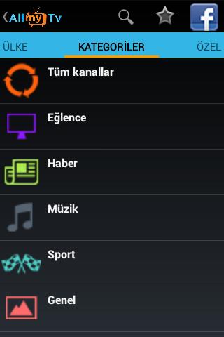 AllMyTv Mobil Tv Türkçe