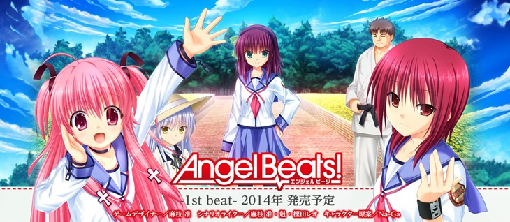 2030_angel-beats