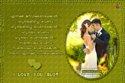 Semua Posting Tentang Happy Birthday Love Quotes In Malayalam Ada