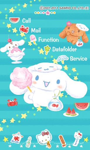 ハローキティきせかえ「みんなの夏祭り★」サンリオホーム 個人化 App-癮科技App