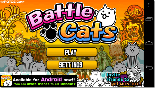 Battle Cats-12