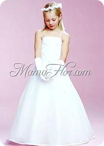 lindo vestido para Niña de Primera Comunion