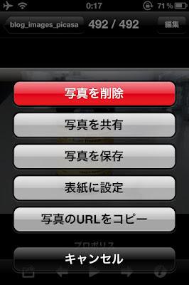 20130204_2.jpg
