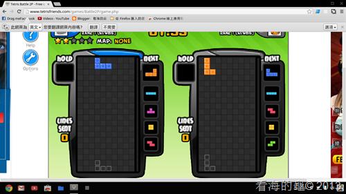 Screenshot 2013-03-15 at 22.32.31