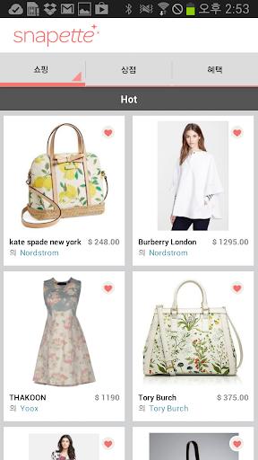 Snapette - 쇼핑 패션
