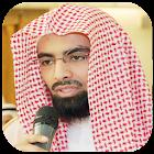 ناصر القطامي - القرآن الكريم icon