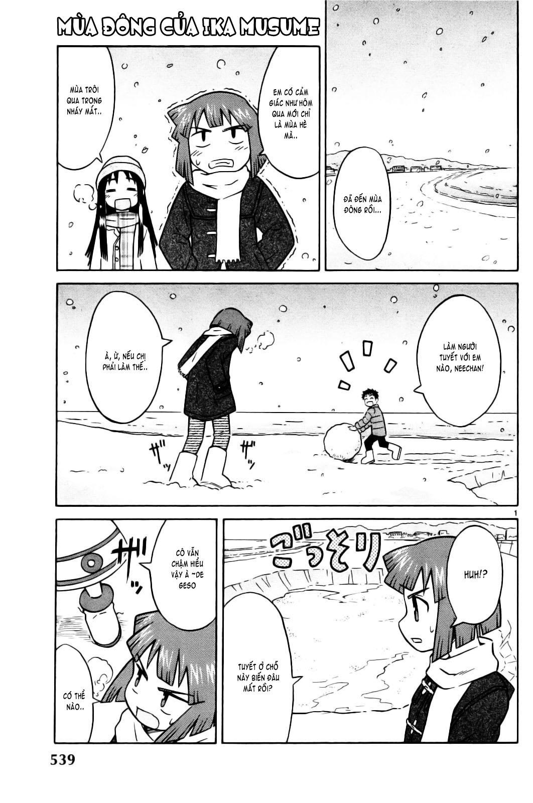 Shinryaku! Ika Musume Chap 0 - Truyen.Chap.VN