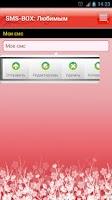 Screenshot of SMS-BOX: Сборник любовных смс