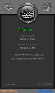 AlAsmaa -- 99- screenshot thumbnail