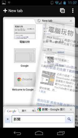 Chrome Beta Android 4-25