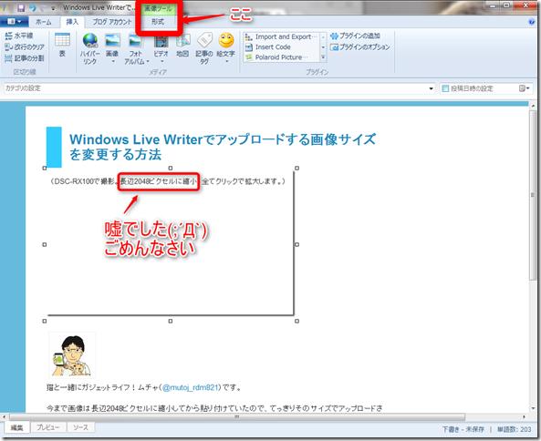 2013-01-03_10h41_59