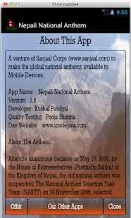 Nepali National Anthem- screenshot thumbnail