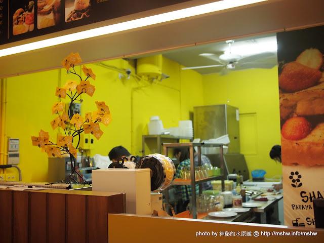 """與愛愛LOVE有約 ~ 台中""""鯊魚咬土司""""木瓜牛乳.冰沙.私房土司專賣店 下午茶 北區 區域 台中市 甜點 輕食 飲食/食記/吃吃喝喝"""
