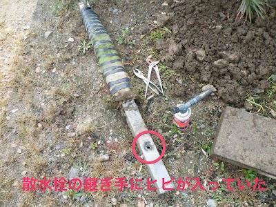 取り除かれた散水栓