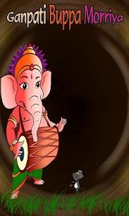 Ganpati Bappa Morriya - screenshot thumbnail
