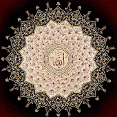 Allah 99 Names Live Wallpaper