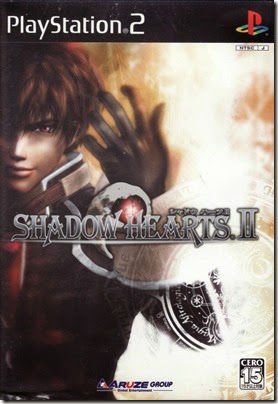 SH2 Cover
