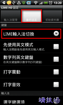 J431_10 android lime hd