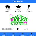יוריקה נכסים icon