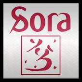 Sora Restaurant