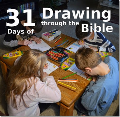 Drawing through the Bible in a Month - what a fun way for kids to review or learn what's in the Bible. Fun, FREE, and easy to follow lessons with additional bible activity ideas. Preschool Kindergarten, 1st grade, 2nd grade, 3rd-7th grade kids